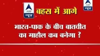 ABP News debate l Will Pak behave better after Modi's retort in UNGA ? - ABPNEWSTV
