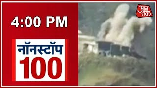 BSF Destroys Pakistani Bunkers In Retaliation To Continuous Ceasefire Violations | Nonstop 100 - AAJTAKTV
