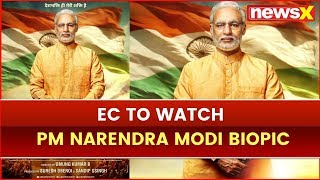 Election Commission can Watch PM Narendra Modi Biopic on Wednesday; Vivek Oberoi - NEWSXLIVE