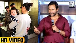 Saif Ali Khan Reacts On Baby Taimur Getting Clicked In Public | LehrenTV