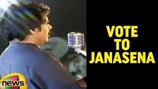 Take Money from All Political Parties, But Vote for Janasena Says Pawan kalyan | Mango News - MANGONEWS