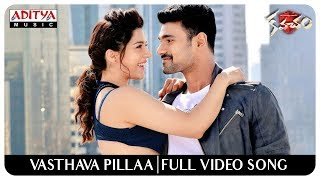 Vasthava Pillaa Full video song| Kavacham Video Songs | Bellamkonda Sai Sreenivas, Kajal Aggarwal - ADITYAMUSIC