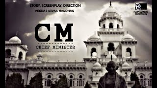 """C/o Kancharapalem hero Raju"" Latest Telugu Short Film ""CM (chief minister)"" Nivas Nandhan Direction - YOUTUBE"
