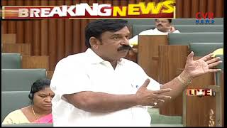 BJP  MLA Vishnu Kumar Raju  In Assembly Monsoon Session 2018  | CVR NEWS - CVRNEWSOFFICIAL
