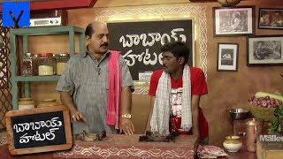 Babai Hotel 20th November 2018 Promo - Cooking Show - Raja Babu,Jabardasth Jithender - MALLEMALATV