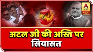 Kaun Banega Mukhyamantri: Vajpayee's niece Karuna Shukla demands mortal remains in Raipur - ABPNEWSTV
