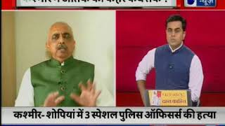 Army at stake, should India pursue its policy of bilateral talks with Pakistan? || Mahabahas - ITVNEWSINDIA