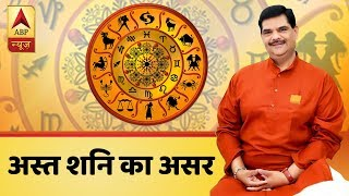 GuruJi With Pawan Sinha: How will Shani affect you? - ABPNEWSTV