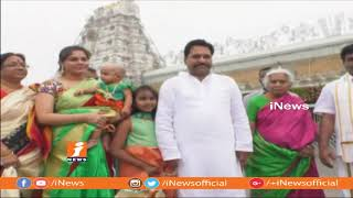 Minister Amarnath Reddy And CM Ramesh Offers Special Prayers At Tirumala | iNews - INEWS