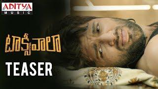 Taxiwaala Movie Teaser | Vijay Deverakonda | Priyanka Jawalkar | Malavika Nair - ADITYAMUSIC