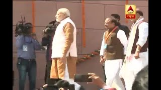BJP's new office fitted with advanced communication tools - ABPNEWSTV