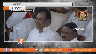 Kalaignar Karunanidhi's Mortal Remains Reaches To Burial Site at Marina beach | Chennai | iNews - INEWS