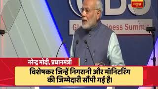 PNB Scam: PM Modi's FIRST REACTION; says won't tolerate wrongdoings, warns of stern action - ABPNEWSTV
