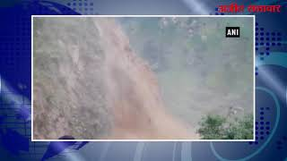 video : उत्तराखंड में भूस्खलन से यातायात बाधित