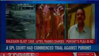 Malegaon blast case: Bombay HC to hear Purohit's plea on sanction to prosecute him under UAPA - NEWSXLIVE