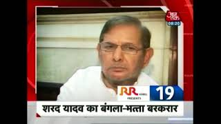 10 Minute 50 Khabrien: Preparation For Rahul Gandhi's Coronation Complete In Delhi - AAJTAKTV