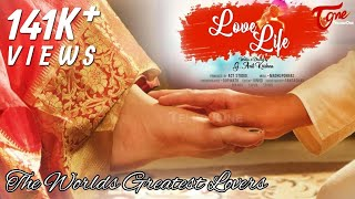 Love Life | Latest Telugu Short Film 2020 | by G. Anil Krishna | TeluguOne - TELUGUONE