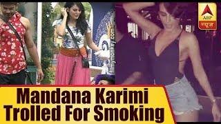 Ex Bigg Boss contestant Mandana Karimi trolled for smoking - ABPNEWSTV