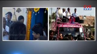 Telangana CM KCR Flied Nomination At Gajwel RDO Office l Cm KCR Election Campaign l CVR NEWS - CVRNEWSOFFICIAL