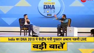 India Ka DNA Conclave - BJP is working towards empowerment without appeasement: Mukhtar Abbas Naqvi - ZEENEWS