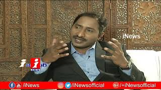 Congress CLP Leader Bhatti Vikramarka Exclusive Interview | iCounter | iNews - INEWS