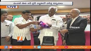 Dy CM Kadiyam Srihari Releases Telangana Eamcet Results | iNews - INEWS