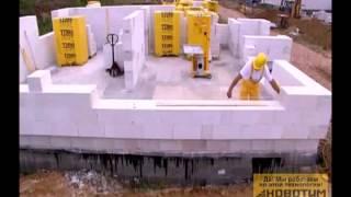 Строительство дома из газобетона Ytong Итонг