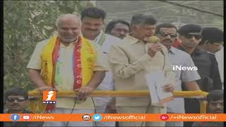 Chandrababu Naidu Speech at Malkajgiri Road Show | Chandrababu Road Show in Hyderabad | iNews - INEWS