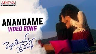 Anandame Full Video Song | Pelliki Mundu Prema Katha Video Songs | Chethan Cheenu, Sunainaa - ADITYAMUSIC