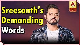 Bigg Boss 12: Sreesanth's DEMEANING WORDS to this contestant are shocking - ABPNEWSTV