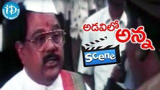 Adavilo Anna Movie Scenes - Students Protest Against Chief Minister || Roja || Brahmanandam - IDREAMMOVIES