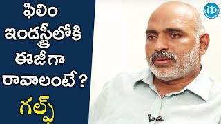 Sunil Kumar Reddy About How To Enter Into Film Industry In An Easiest Way || #Gulf - IDREAMMOVIES