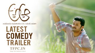 A Aa Movie Latest Comedy Trailer | Nithiin | Samantha | Anupama Parameshwaran | TFPC - TFPC
