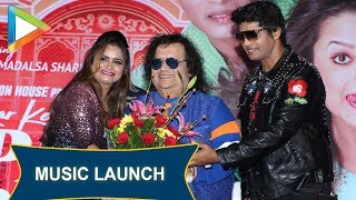 Bappi Lahiri at the music launch of mausam ikrar ke do pal pyaar ke - HUNGAMA