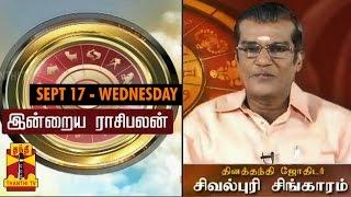 Indraya Raasi palan 17-09-2014 – Thanthi TV Show