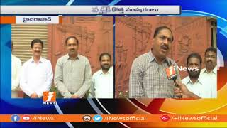 Telangana Tourism To Launch Battery Vehicles to Reduce Pollution at Charminar | MD B Manohar | iNews - INEWS