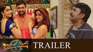 Balakrishnudu theatrical trailer || Nara Rohith || Regina Cassandra || Pavan Mallela - IGTELUGU