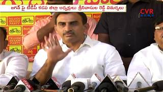 Kadapa TDP Leader Srinivasa Reddy Comments on YS Jagan | CVR News - CVRNEWSOFFICIAL