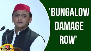 Akhilesh Yadav terms 'bungalow damage row' as BJP conspiracy | Mango News - MANGONEWS