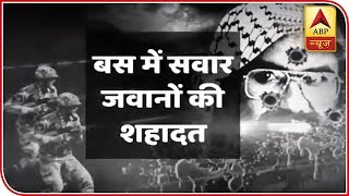 All You Need To Know About Pulwama Terror Attack | ABP News - ABPNEWSTV