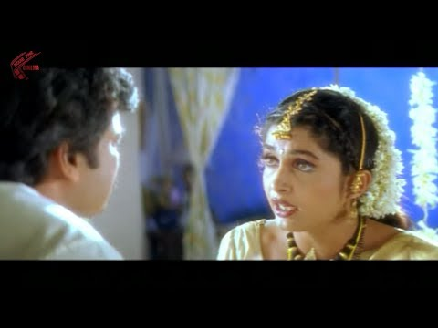 Chiranjeevi & Ramya Krishnan First Night Scene || Iddaru Mitrulu Movie || Chiranjeevi, Sakshi