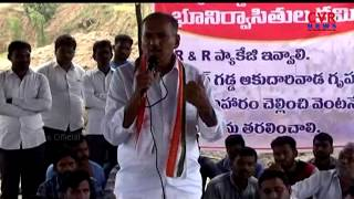 MLA Gandra Venkata Ramana Reddy Demands for Singareni OC-II Land Problems  in Bhulapally | CVR News - CVRNEWSOFFICIAL