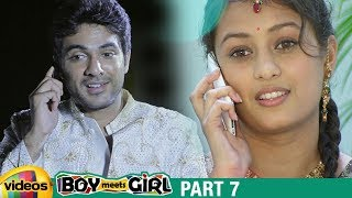 Boy Meets Girl Latest Telugu Full Movie HD | Siddharth | Kanika Tiwari | Nikitha Anil | Part 7 - MANGOVIDEOS