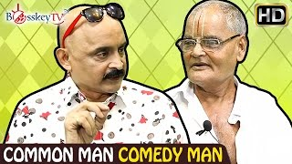 Hindu Narasimhan about his Catering services | Chennai Caterer | Common Man Comedy Man | Bosskey TV