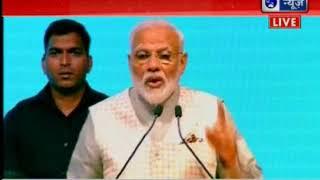 Prime Minister Narendra Modi addresses a convention of Traders Sammelan in Talkatora Stadium, Delhi - ITVNEWSINDIA