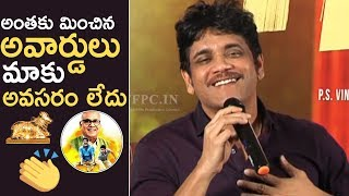 Nagarjuna Fantastic Reply To Media Question About Nandi Awards Issue | Superb | TFPC - TFPC