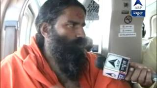 PM Modi will fulfill his promise of bringing back the black money: Ramdev to ABP News - ABPNEWSTV