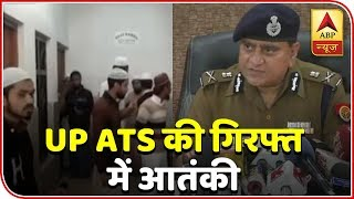 Panchnama Full: 2 suspected Jaish-e-Mohammad terrorists arrested by UP ATS team - ABPNEWSTV
