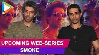 Full Interview : Jim Sarbh & Gulshan Devaiya  talk about their upcoming web-series Smoke - HUNGAMA