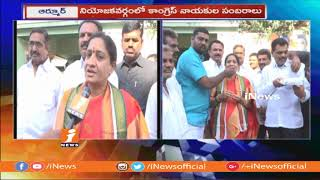 Akula Lalitha Celebrations in Armoor After MLA Ticket Confirmed By AICC | iNews - INEWS